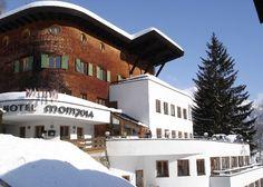 VIP SKI adds new Austrian Hotel Montjola: http://livesharetravel.com/8647/vip-ski-st-anton-hotel-winter/