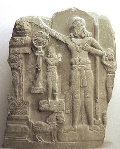 An Indian relief that may depict Ashoka in the center. From Amaravati, Guntur district, India.