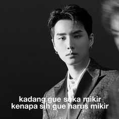 Current Mood Meme, Funny Kpop Memes, Day6, I Got You, Man Humor, Cool Words, Nct, Qoutes, Funny Pictures