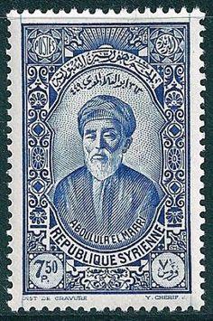 """Abu L'Ala al-Ma'arri. Blind Syrian Hermit poet wrote 13,000 verse """"Luzu-miyyat."""""""