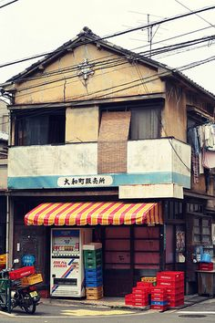 corner shop, Japan 昭和