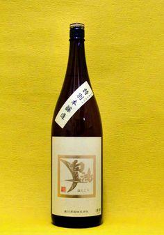 白鴻(はくこう) 特別本醸造 金ラベル