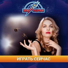 сайт казино описание