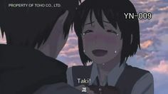 Mitsuha and Taki - Kimi no Na Wa Kimi No Na Wa, Watch Your Name, Mitsuha And Taki, The Garden Of Words, Your Name Anime, Something Just Like This, Kawaii Anime Girl, Animation Film, Animated Gif