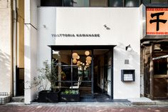 Image result for trattoria kawanabe