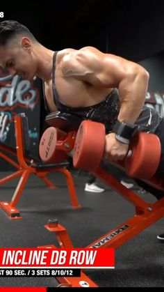 Back Workout | ARK Fitness | Part 61