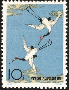 Red-Crowned Cranes, 1962 China stamps and covers Postage Stamp Design, World Birds, China, Vintage Stamps, Stamp Collecting, Mail Art, Wall Collage, Pet Birds, Retro