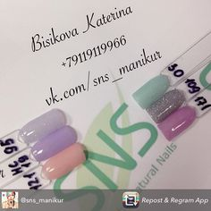 SNS #30, 109, 171, 95, HC19, 121 via sns_manikur on instagram
