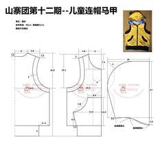 dd47f897375c2beaaa4cfd181b09e299.jpg (950×848)
