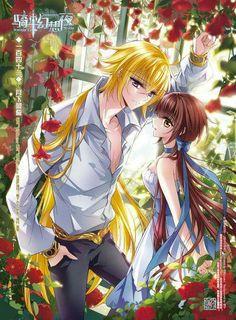 Qishi Huanxiang Ye 142 - Read Qishi Huanxiang Ye 142 Manga Scans Page 1 Free and No Registration required for Qishi Huanxiang Ye 142 Anime Couples Manga, Anime Guys, Manga Anime, Anime Art, Anime Reccomendations, Manhwa Manga, Cute Chibi, Manga Pictures, I Love Anime
