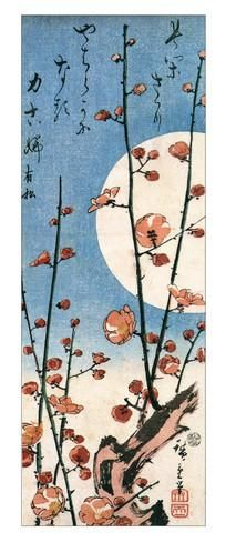 Blossoming Plum Tree with Full Moon Giclée-tryk