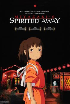 Studio Ghibli Spirited Away Animated Movie Poster Print ( Available in three sizes for UK delivery) Jazz Poster, Neon Poster, Rock Poster, City Poster, Poster Prints, Studio Ghibli Wallpaper, Studio Ghibli Poster, Art Studio Ghibli, Studio Ghibli Movies