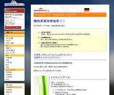 Screenshot aus unserer Deutsch-für-Chinesen-Software