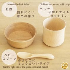 Unbreakable thick dishes, children also easy to hold a cup, just the right size of the spoon into small mouth