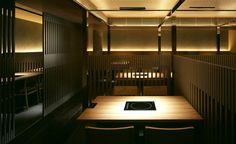 木曽路 名駅IMAIビル店 Restaurant Lighting, Restaurant Concept, Restaurant Tables, Cafe Restaurant, Restaurant Design, Japanese Shop, Japanese Modern, Japanese Interior, Cove Lighting