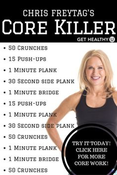 Check out this Core Killer ab workout routine! It won't take long, so give it a try! For more core workouts, click the link and you'll find so many more! We LOVE the core killer! Try it today!Check out this Core Killer ab workout routine! It won't Killer Ab Workouts, Killer Abs, Lower Ab Workouts, Easy Workouts, At Home Workouts, Ab Core Workout, Best Ab Workout, Core Workouts, Core Workout Challenge