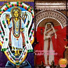 Lord Shiva Statue, Lord Shiva Painting, Amman, Deities, Sculpture Art, Temple, Culture, Indian, God