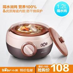 Bear bear ddz-1011 electric cooker mini slow cooker porridge pot baby sauceboxes slow cooker