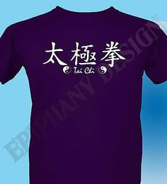 mens and womens t-shirt #martial arts #tai-chi various colours and #sizes kung f,  View more on the LINK: 	http://www.zeppy.io/product/gb/2/231053777499/
