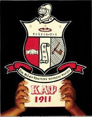 Pride And Dignity (Kappa) by Gerald Ivey | The Black Art Depot
