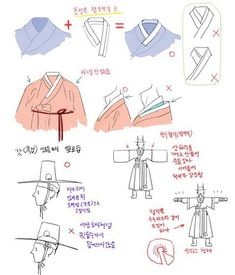 트잉여 짓 하다가 한복 그리시는 분들 참고하시면 좋을거 같아서 퍼와영 금손님 부럽다 항가항가 Korean Hanbok, Korean Dress, Korean Outfits, Korean Traditional Dress, Traditional Dresses, Hanfu, Drawing Reference, Art Reference Poses, Korean Design