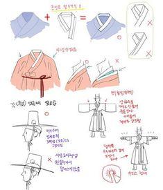 Korean Hanbok, Korean Dress, Korean Outfits, Korean Traditional Dress, Traditional Dresses, Hanfu, Art Reference Poses, Drawing Reference, Korean Design