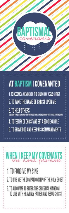 Baptismal Covenants; Come Follow Me Youth Sunday School: July, Ordinances and Covenants