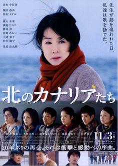 北のカナリアたち (A Chorus of Angels, 北方的金絲雀, 2012)