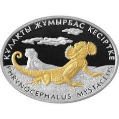 Phrynocephalus Mystaseus – 500 Tenge – Kazakhstan – silver coin