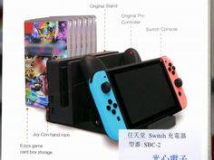 全部載せスタイルの充電ステーションが登場Nintendo Switch関連アイテムが全員集合する
