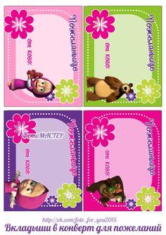 Любимые всеми детьми Маша и Медведь (Набор на день рождения) от пользователя «kissyun» на Babyblog.ru