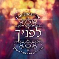 Music Interviews - Sarah Liberman by Worship and Word Radio on SoundCloud