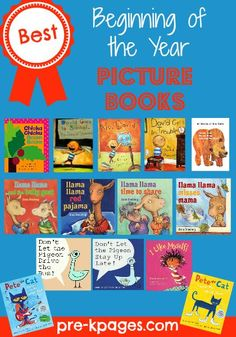 Best Beginning of the Year Picture Books for #preschool and #kindergarten
