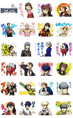 Persona 4 Animated Stickers - http://www.line-stickers.com/persona-4-animated-stickers/