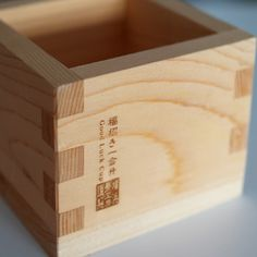 Woods for Laser Cutting and Engraving