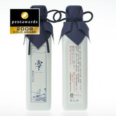The world's leading packaging design competition. This globally accredited award is the definitive symbol of creative excellence in packaging. Packaging Awards, Bottle Packaging, Soap Packaging, Pretty Packaging, Brand Packaging, Food Packaging Design, Packaging Design Inspiration, Japanese Wrapping, Stationary Branding