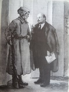Rare soviet vintage childrens book Visiting Lenin / Kid's book about Lenin / Soviet black and white illustrations / Soviet propaganda