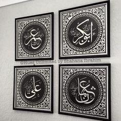 IslamicArt - Contemporary Islamic Art - Islamic Paper Cut - Four Khalifas of Islam- Abu Bakar-Umar-Uthman-Ali-Islamic Home decor-Muslim Gift