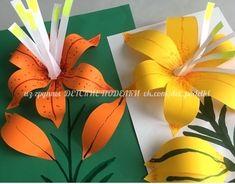 ДЕТСКИЕ ПОДЕЛКИ Fun Crafts, Diy And Crafts, Crafts For Kids, Arts And Crafts, Paper Crafts, Gatos Cool, Summer Art Projects, Animal Crafts, Origami Paper