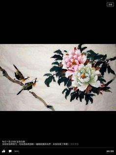 國畫牡丹花鳥圖