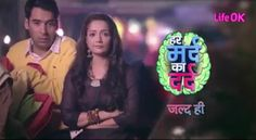Har Mard Ka Dard TV Show Wiki Har Mard Ka Dard is an upcoming indian tv show which is produced by Deeya Sing under the banner of the DJ's A Creative Unit. The tv show stars Faisal Rashid, Vaishali Thakkar, Parmeet Sethi, Anita Kanwal, Paritosh Sand, RJ Mantra, Jinal Belani. The tv show is...