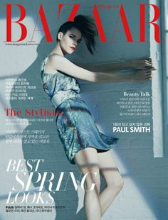 Meghan Collison for Harper's Bazaar Korea April 2014 Photographed by James Macari