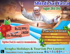 Rengha Holidays & Tourism is a leading tours & travels agency in Theni offering tour packages, domestic tour packages in Theni, international tour packages in Theni, Kerala Tour Operator in Theni. Sai Baba, Tour Operator, Travel Agency, Worship, Tourism, Packaging, Turismo, Wrapping