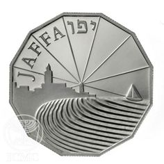 Israel 1989 Jaffa Silver Proof Coin Commemorative Coins Collectible