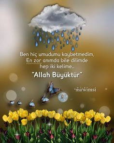 Allah Islam, Instagram, Quote, Allah