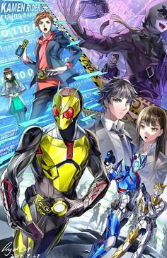 Kamen Rider Kabuto, Kamen Rider Ryuki, Kamen Rider Zi O, Kamen Rider Decade, Kamen Rider Series, Robot Cartoon, Fan Poster, Zero One, Poster Drawing
