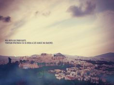 City Quotes, Greek Quotes, Say Something, Desktop Screenshot, How Are You Feeling, Sky, Google, Blog, Heaven