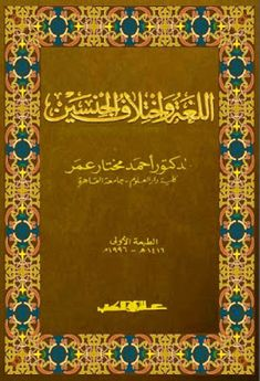 البرديات العربية pdf