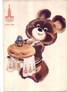 Vintage Advertisements, Vintage Ads, Vintage Designs, Vintage Books, Vintage Postcards, Olympic Mascots, Soviet Art, Cartoon Design, Pop Art