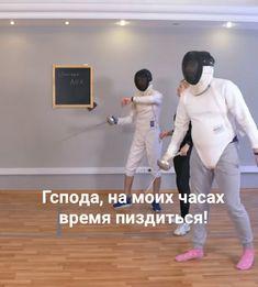 Stupid Memes, Dankest Memes, Funny Memes, Jokes, Funny Note, Russian Memes, Fun Live, Christian Memes, Quality Memes